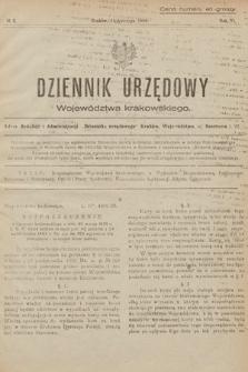 Dziennik Urzędowy Województwa Krakowskiego. 1926, nr2