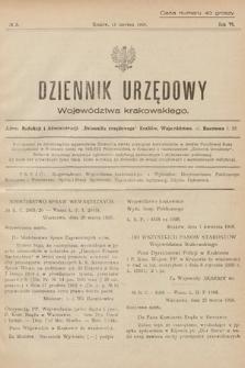 Dziennik Urzędowy Województwa Krakowskiego. 1926, nr3