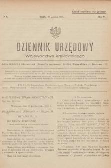 Dziennik Urzędowy Województwa Krakowskiego. 1926, nr6