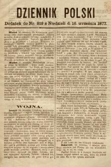 Dziennik Polski. 1877, nr212