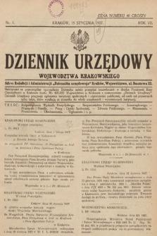 Dziennik Urzędowy Województwa Krakowskiego. 1927, nr1
