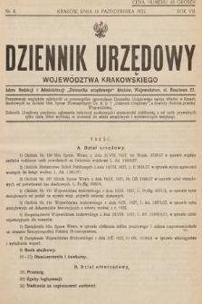 Dziennik Urzędowy Województwa Krakowskiego. 1927, nr8