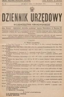 Dziennik Urzędowy Województwa Krakowskiego. 1927, nr10