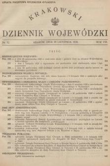 Krakowski Dziennik Wojewódzki. 1928, nr12