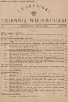 Krakowski Dziennik Wojewódzki. 1928, nr14