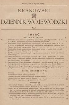 Krakowski Dziennik Wojewódzki. 1946, nr1
