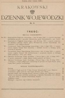 Krakowski Dziennik Wojewódzki. 1946, nr5