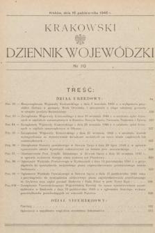 Krakowski Dziennik Wojewódzki. 1946, nr20