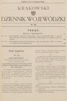Krakowski Dziennik Wojewódzki. 1946, nr22