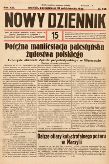 Nowy Dziennik. 1938, nr298