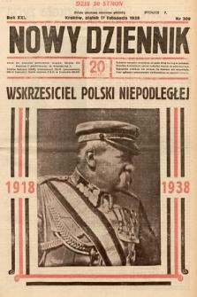 Nowy Dziennik. 1938, nr309