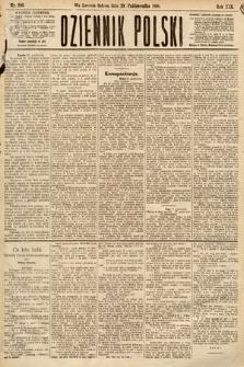 Dziennik Polski. 1886, nr243