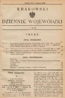 Krakowski Dziennik Wojewódzki. 1939, nr12