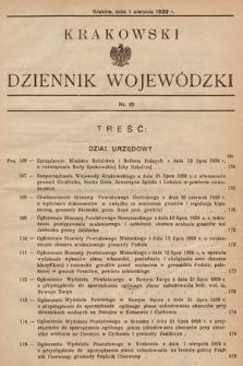 Krakowski Dziennik Wojewódzki. 1939, nr16