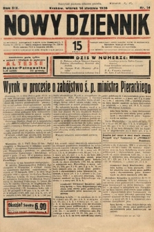 Nowy Dziennik. 1936, nr14