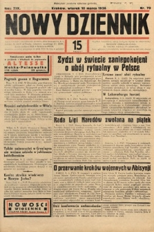 Nowy Dziennik. 1936, nr70
