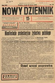 Nowy Dziennik. 1936, nr78