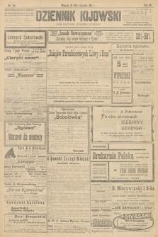 Dziennik Kijowski : pismo polityczne, społeczne i literackie. 1911, nr16