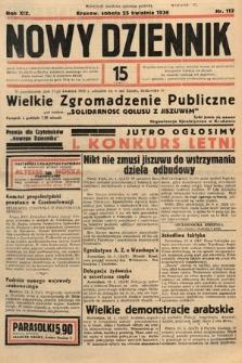 Nowy Dziennik. 1936, nr113