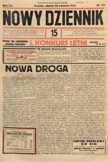 Nowy Dziennik. 1936, nr116