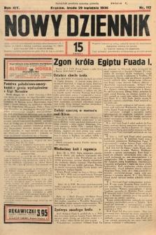 Nowy Dziennik. 1936, nr117