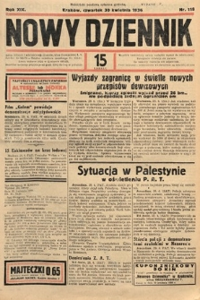 Nowy Dziennik. 1936, nr118