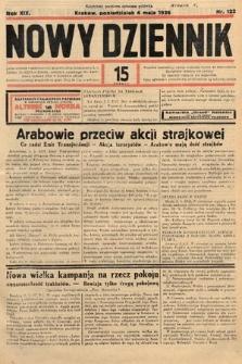 Nowy Dziennik. 1936, nr122