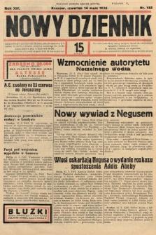 Nowy Dziennik. 1936, nr132