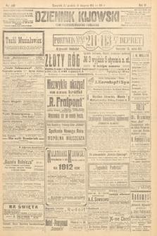 Dziennik Kijowski : pismo polityczne, społeczne i literackie. 1911, nr338