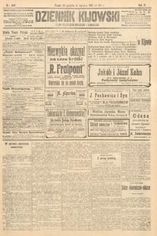 Dziennik Kijowski : pismo polityczne, społeczne i literackie. 1911, nr339
