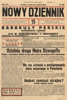 Nowy Dziennik. 1936, nr265