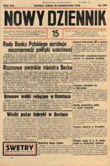 Nowy Dziennik. 1936, nr285