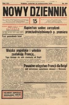 Nowy Dziennik. 1936, nr291