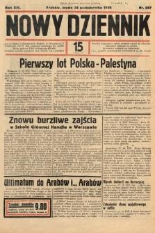 Nowy Dziennik. 1936, nr297