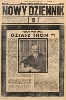 Nowy Dziennik. 1936, nr312