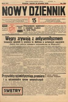 Nowy Dziennik. 1936, nr352