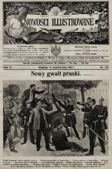 Nowości Illustrowane. 1907, nr40