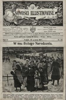 Nowości Illustrowane. 1907, nr52