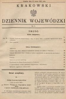 Krakowski Dziennik Wojewódzki. 1932, nr5