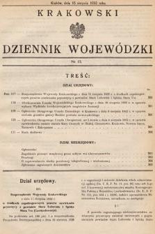 Krakowski Dziennik Wojewódzki. 1932, nr15