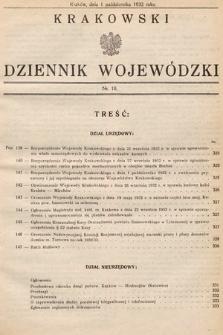 Krakowski Dziennik Wojewódzki. 1932, nr18