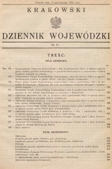 Krakowski Dziennik Wojewódzki. 1932, nr19