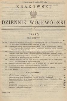 Krakowski Dziennik Wojewódzki. 1932, nr23