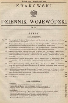 Krakowski Dziennik Wojewódzki. 1932, nr16