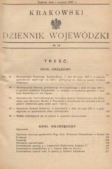 Krakowski Dziennik Wojewódzki. 1937, nr12