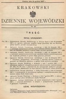 Krakowski Dziennik Wojewódzki. 1937, nr25