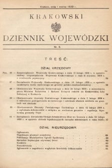 Krakowski Dziennik Wojewódzki. 1938, nr5
