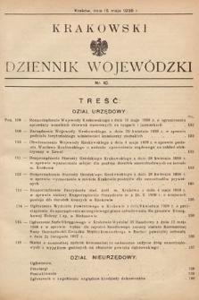 Krakowski Dziennik Wojewódzki. 1938, nr10