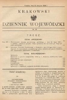 Krakowski Dziennik Wojewódzki. 1938, nr16