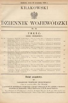 Krakowski Dziennik Wojewódzki. 1938, nr19